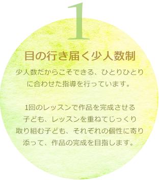 ch_ill1