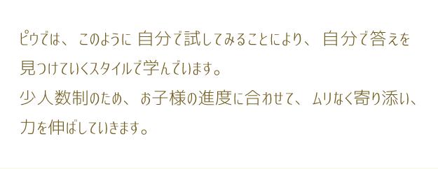 ch_ti_3_p4